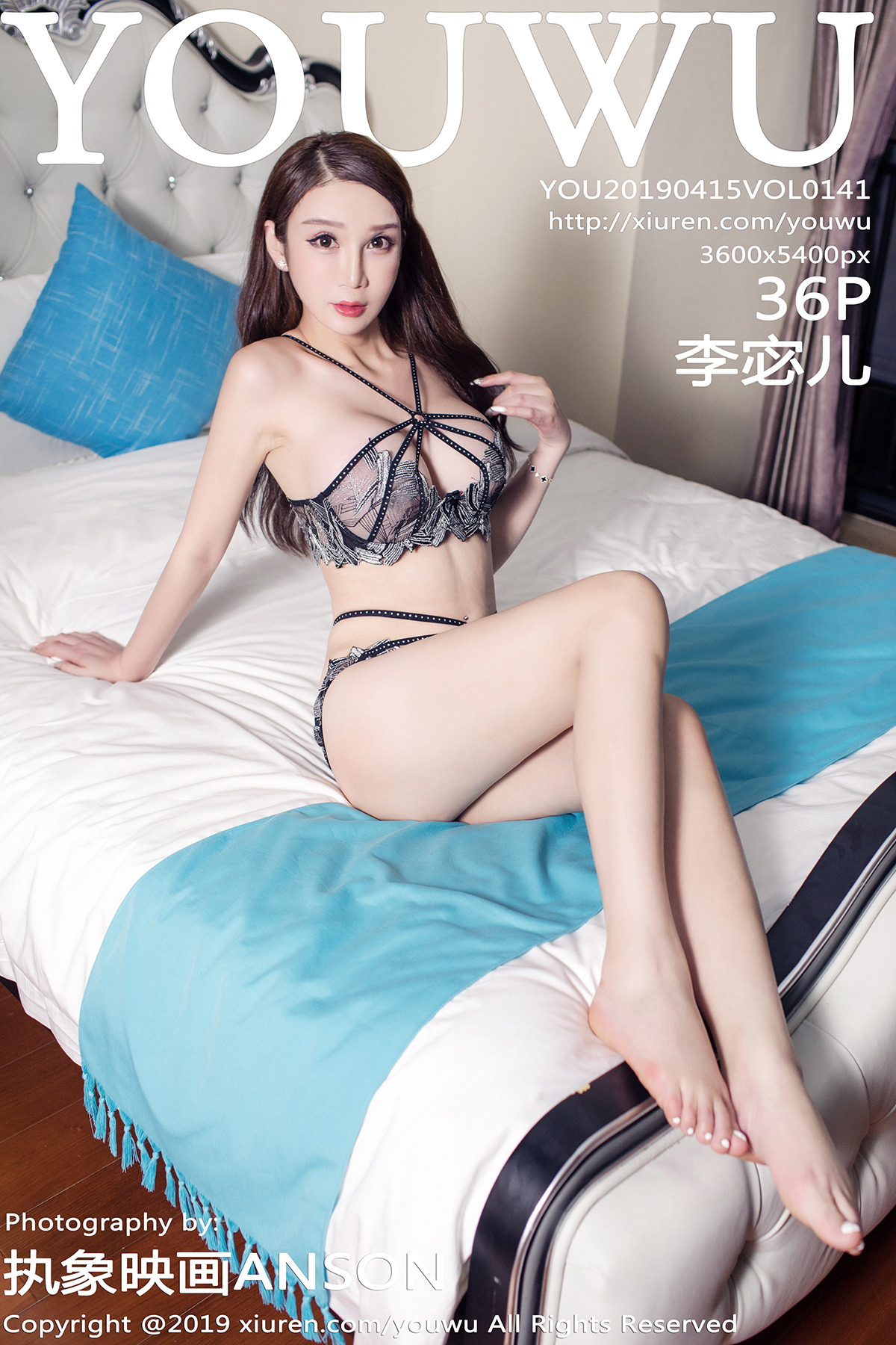 尤物馆 [YouWu] 2019.04.15 VOL.141 李宓儿