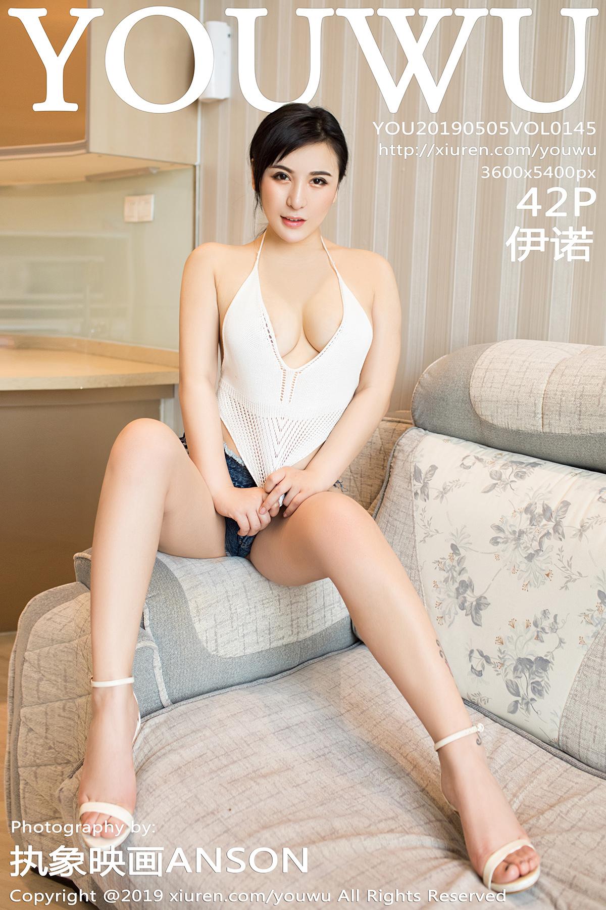 尤物馆 [YouWu] 2019.05.05 VOL.145 伊诺