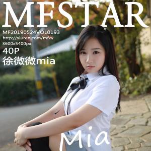 模范学院 [MFStar] 2019.05.24 VOL.193 徐微微mia
