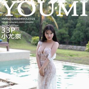 尤蜜荟 [YOUMI] 2019.06.04 VOL.315 小尤奈
