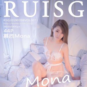 瑞丝馆 [RUISG] 2019.07.08 VOL.071 慕西Mona