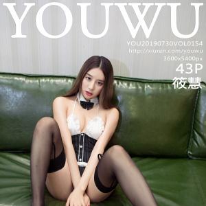尤物馆 [YouWu] 2019.07.30 VOL.154 筱慧