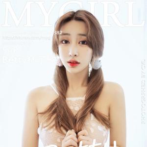 美媛馆 [MyGirl] 2019.08.20 VOL.382 Betty林子欣