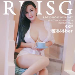 瑞丝馆 [RUISG] 2019.08.21 VOL.077 潘琳琳ber