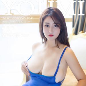 尤蜜荟 [YOUMI] 2019.08.22 VOL.341 潘琳琳ber