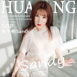 花漾写真 [HuaYang] 2019.08.22 VOL.169 周于希Sandy