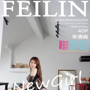 嗲囡囡- [FEILIN] 2019.09.03 VOL.204 李清婳