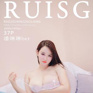 瑞丝馆 [RUISG] 2019.09.12 VOL.086 潘琳琳ber