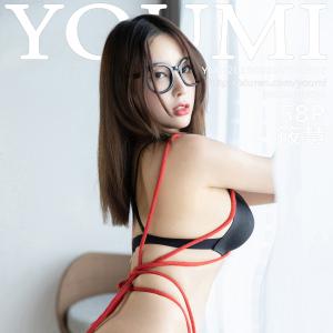 尤蜜荟 [YOUMI] 2019.09.29 VOL.350 筱慧