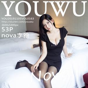 尤物馆 [YouWu] 2019.11.05 VOL.163 nova李雅