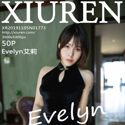 [XIUREN] 2019.11.05 Evelyn艾莉