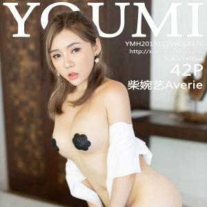 尤蜜荟 [YOUMI] 2019.11.25 VOL.376 柴婉艺Averie