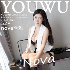 尤物馆 [YouWu] 2019.12.05 VOL.166 nova李雅