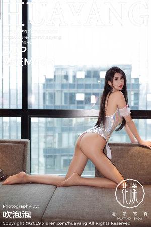 花漾写真 [HuaYang] 2019.12.27 VOL.205 葛征Model