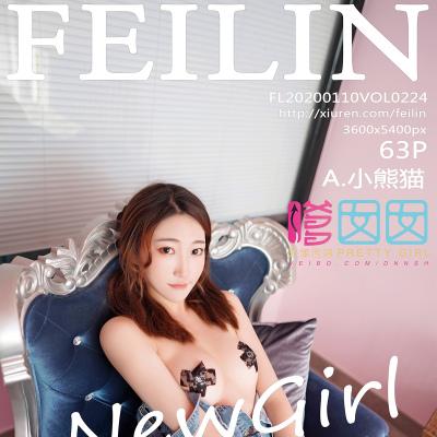 嗲囡囡- [FEILIN] 2020.01.10 VOL.224 A.小熊猫