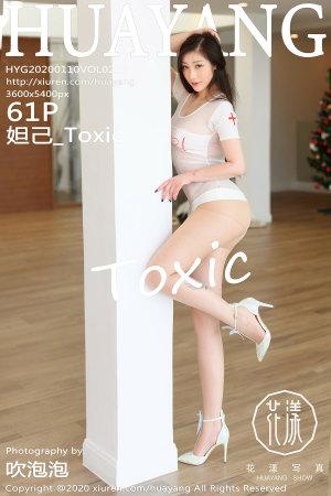 花漾写真 [HuaYang] 2020.01.10 VOL.212 妲己_Toxic