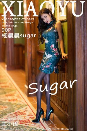 语画界 [XIAOYU] 2020.02.15 VOL.247 杨晨晨sugar