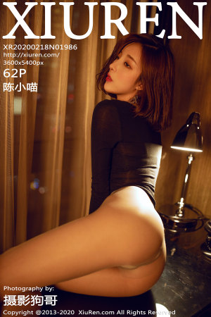 [XIUREN] 2020.02.18 陈小喵