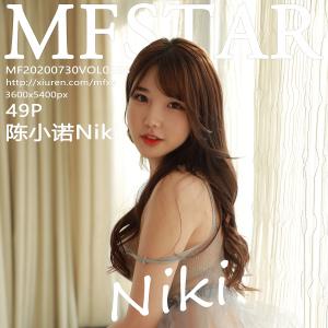 模范学院 [MFStar] 2020.07.30 VOL.358 陈小诺Niki