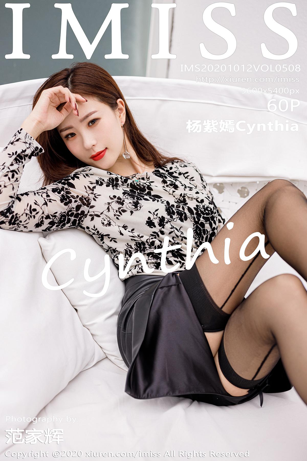 爱蜜社 [IMISS] 2020.10.12 VOL.508 杨紫嫣Cynthia