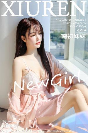 [XIUREN] 2020.10.19 南初妹妹