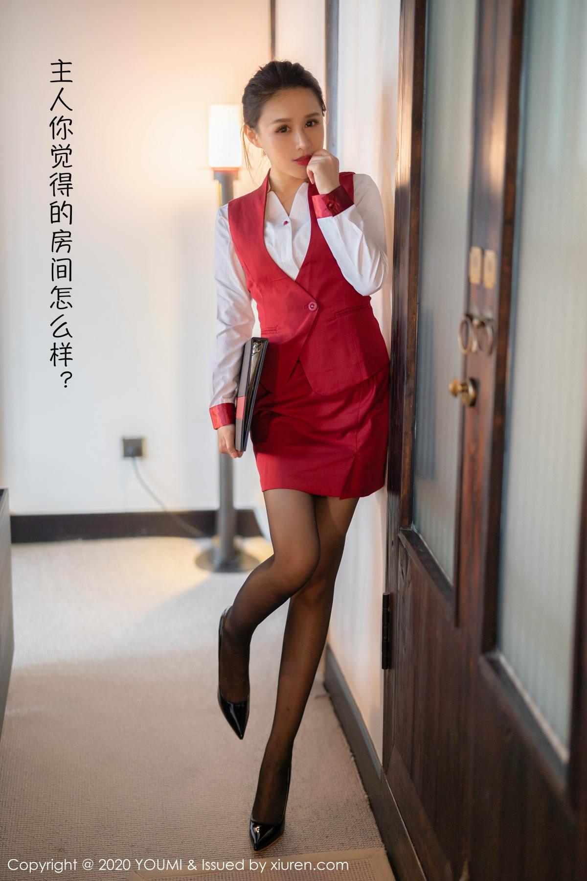 尤蜜荟 [YOUMI] 2020.11.24 VOL.562 徐安安