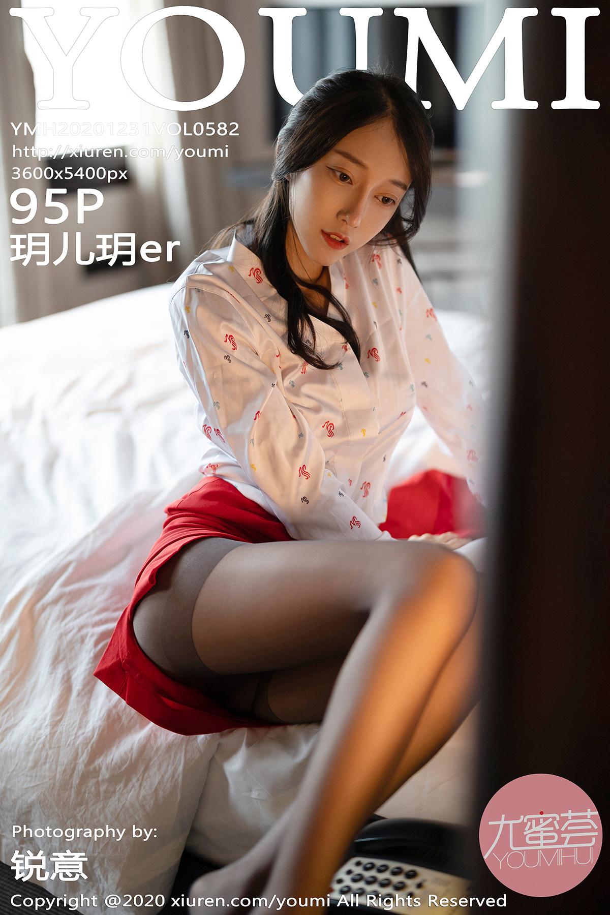尤蜜荟 [YOUMI] 2020.12.31 VOL.582 玥儿玥er