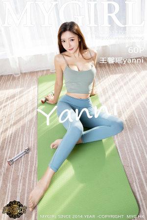 美媛馆 [MyGirl] 2021.01.27 VOL.485 王馨瑶yanni