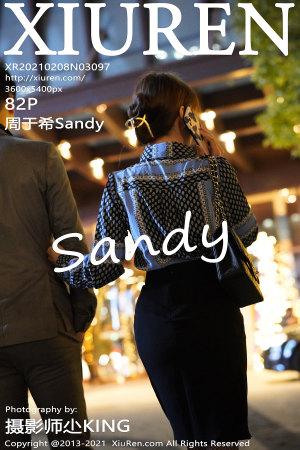 [XIUREN] 2021.02.08 周于希Sandy